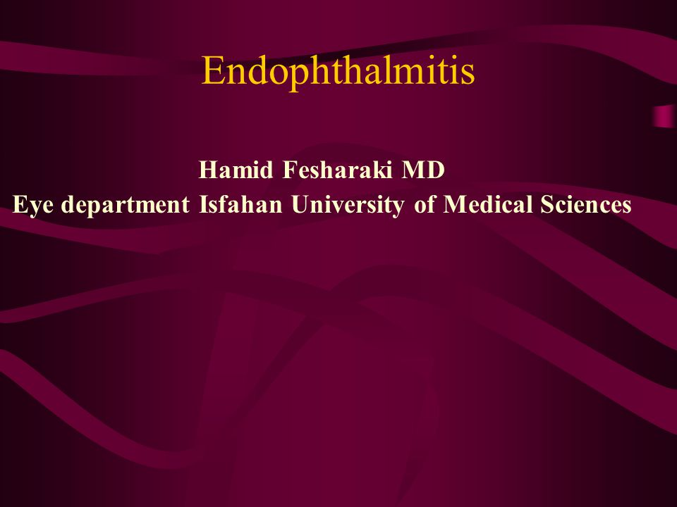 Eye department Isfahan University of Medical Sciences