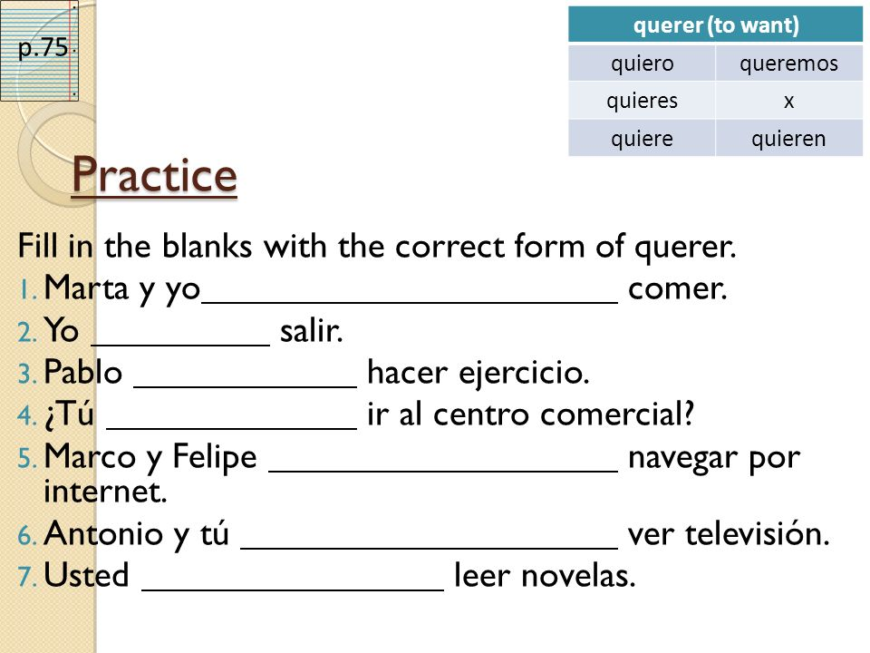 Practice Fill in the blanks with the correct form of querer.