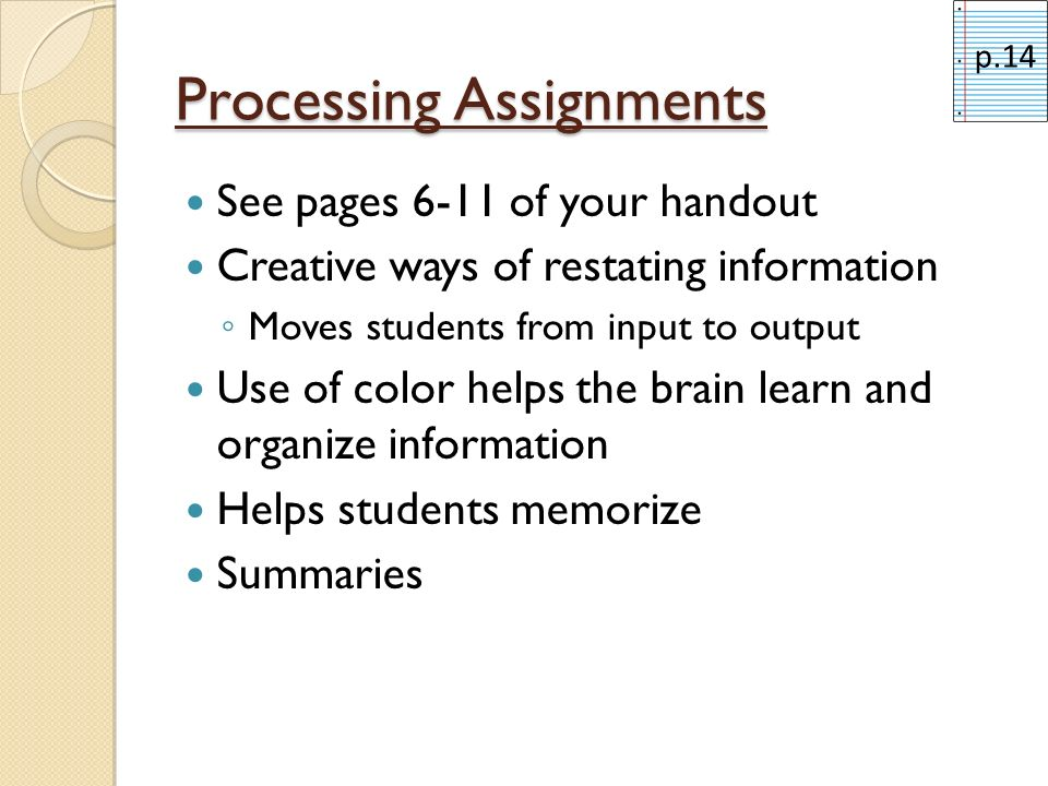 Processing Assignments