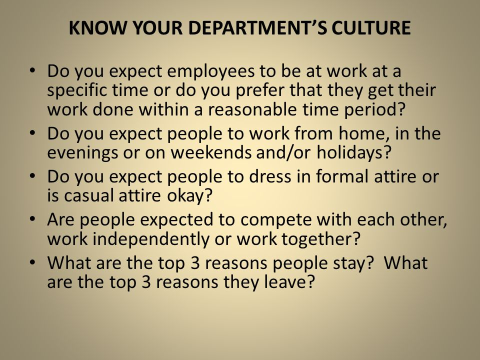 Know your department's culture