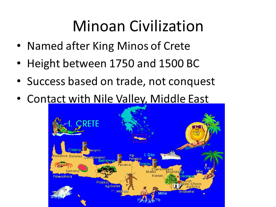 Minoan Civilization Named after King Minos of Crete