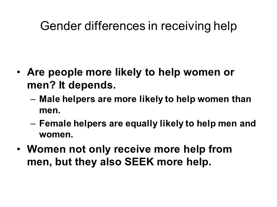 Gender differences in receiving help
