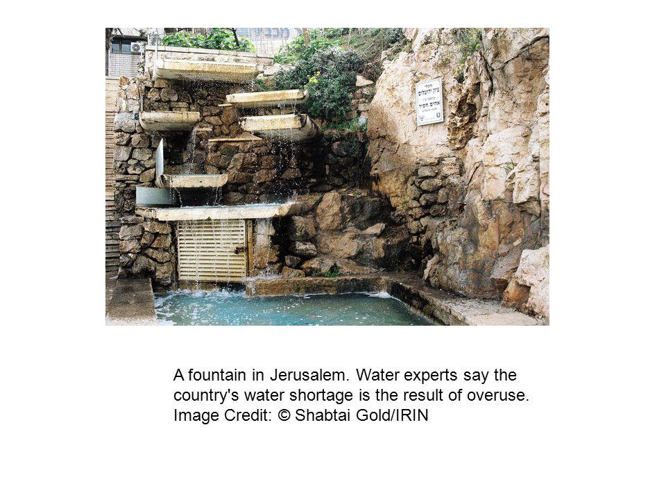 A fountain in Jerusalem