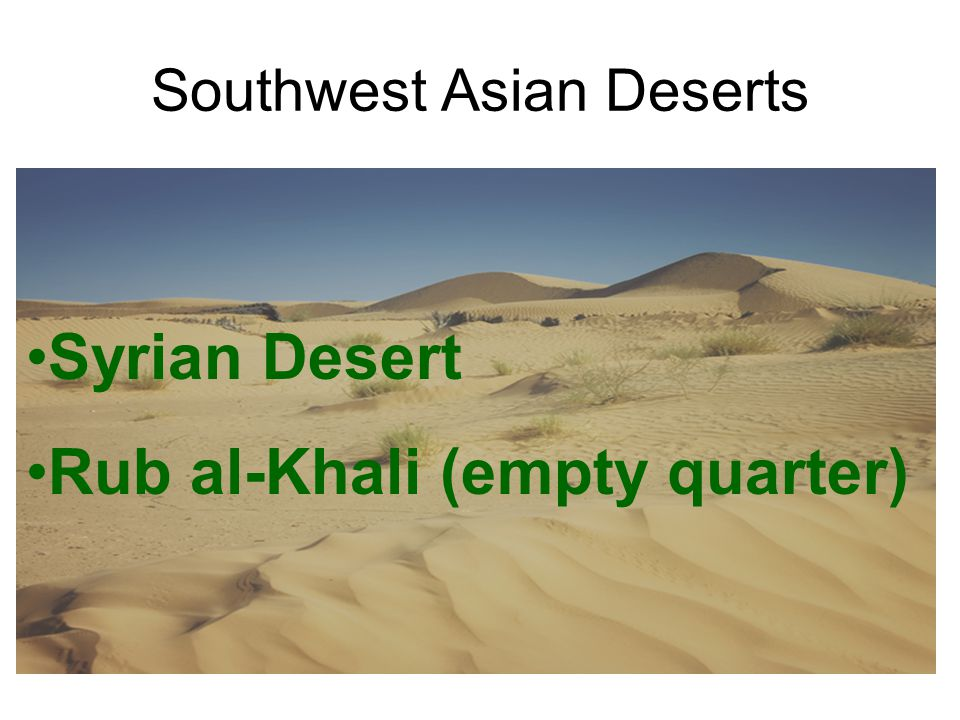 Southwest Asian Deserts