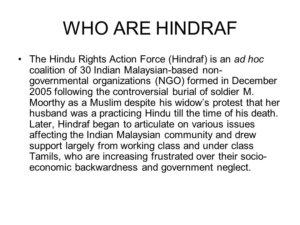 WHO ARE HINDRAF