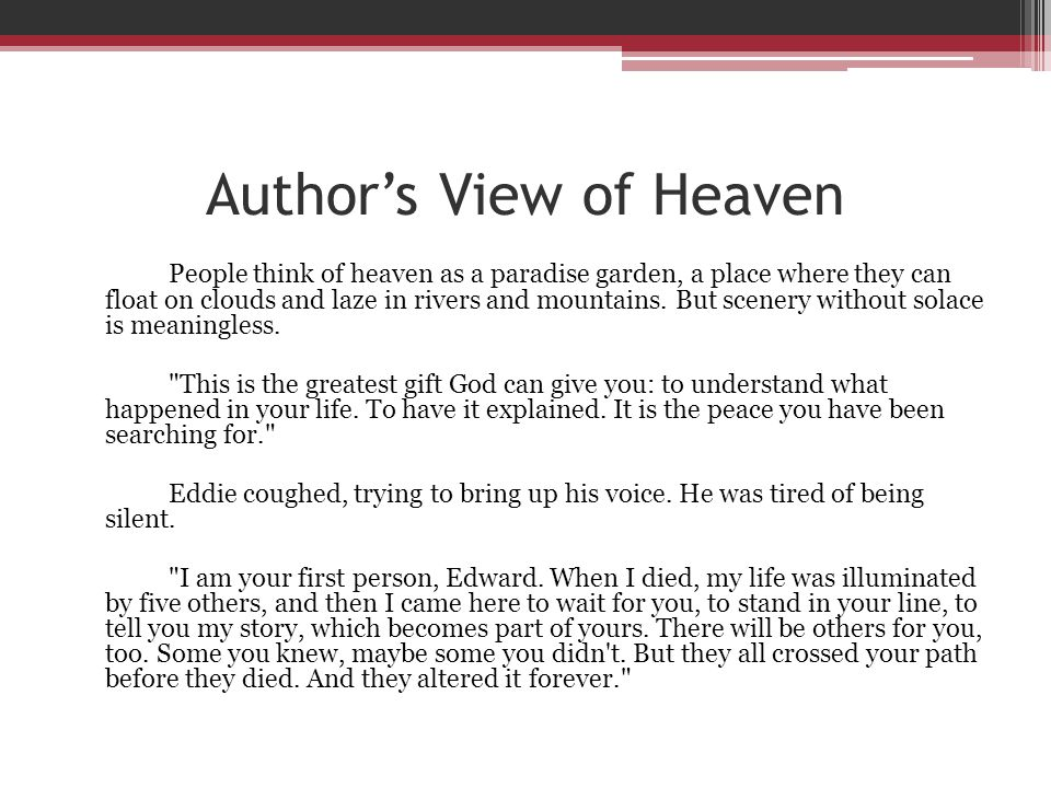 Author's View of Heaven