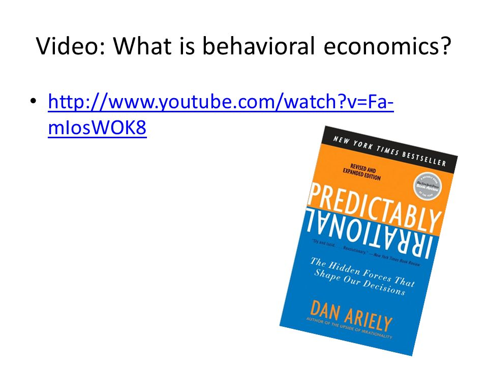 Video: What is behavioral economics