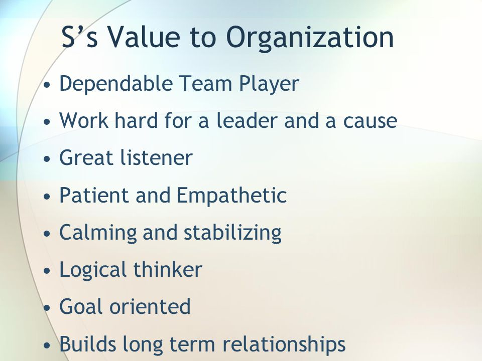 S's Value to Organization