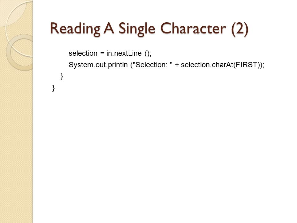 Reading A Single Character (2)