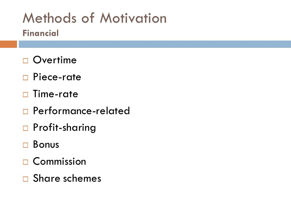 Methods of Motivation Financial