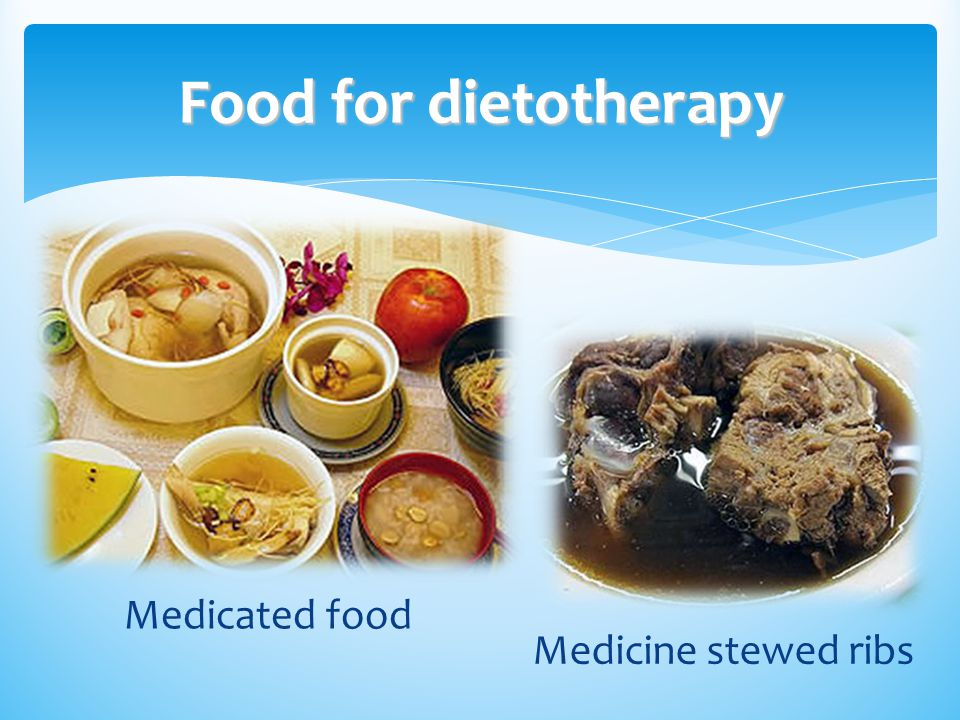 Food for dietotherapy Medicated food Medicine stewed ribs
