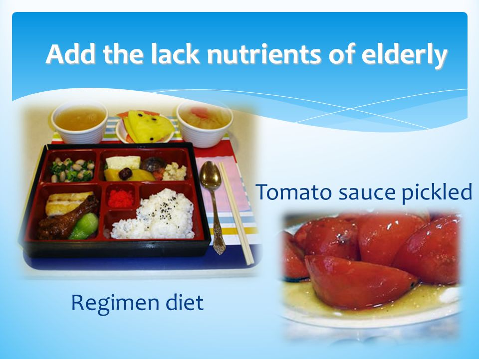 Add the lack nutrients of elderly