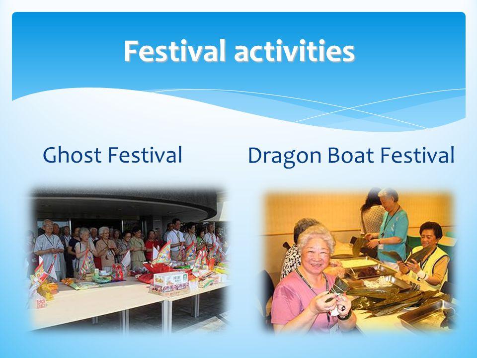 Festival activities Dragon Boat Festival Ghost Festival