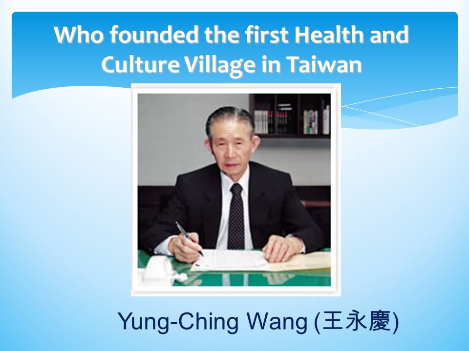 Who founded the first Health and Culture Village in Taiwan