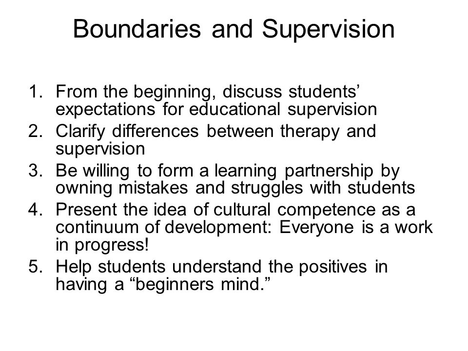 Boundaries and Supervision