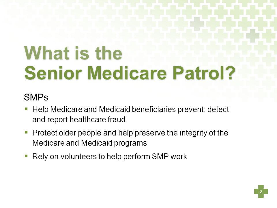 What is the Senior Medicare Patrol
