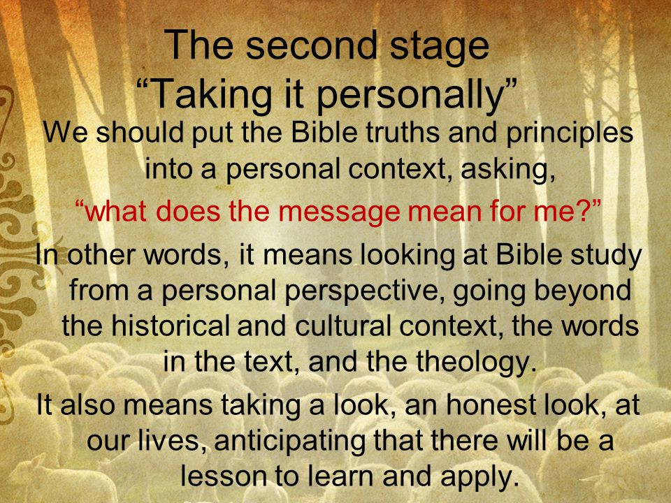 The second stage Taking it personally