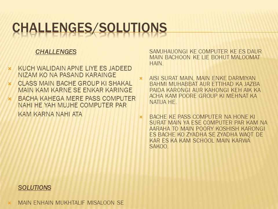 CHALLENGES/SOLUTIONS