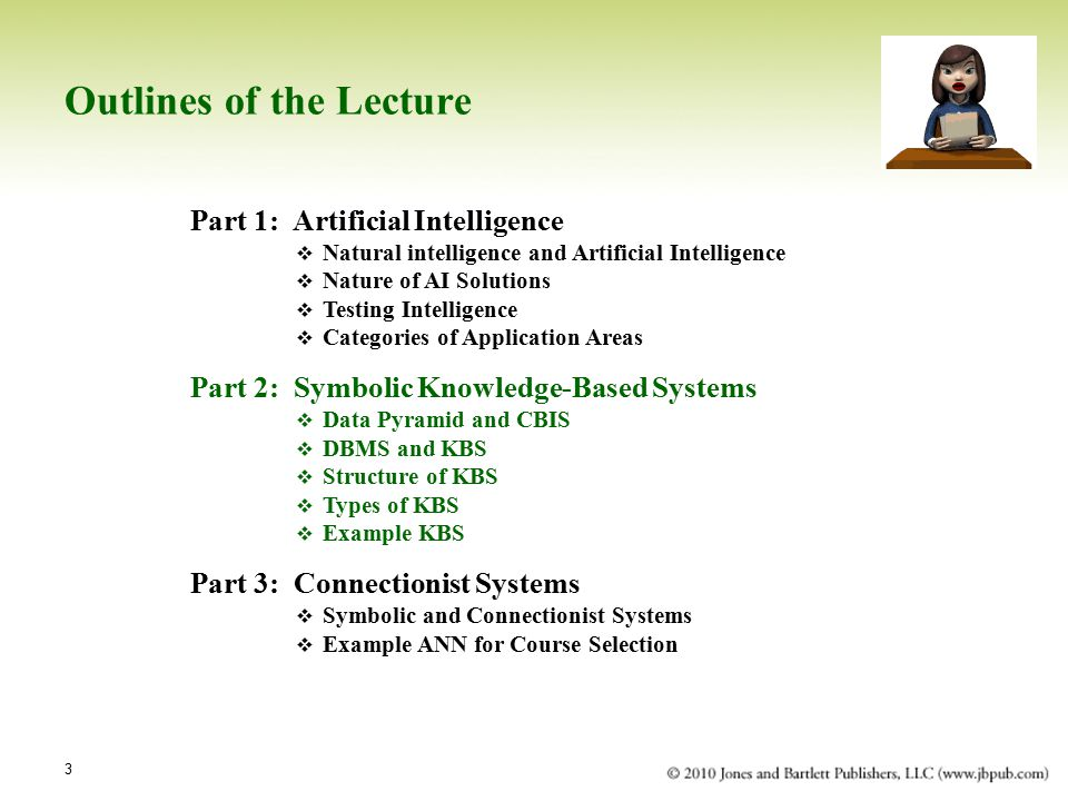 Outlines of the Lecture