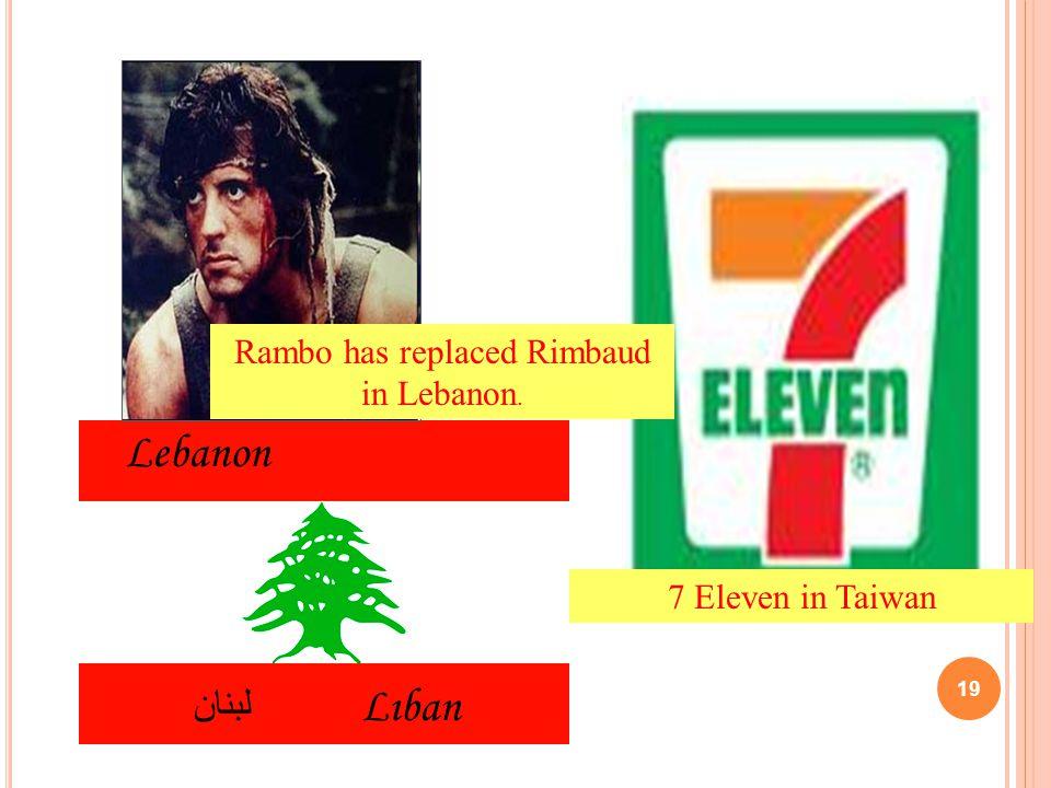 Rambo has replaced Rimbaud