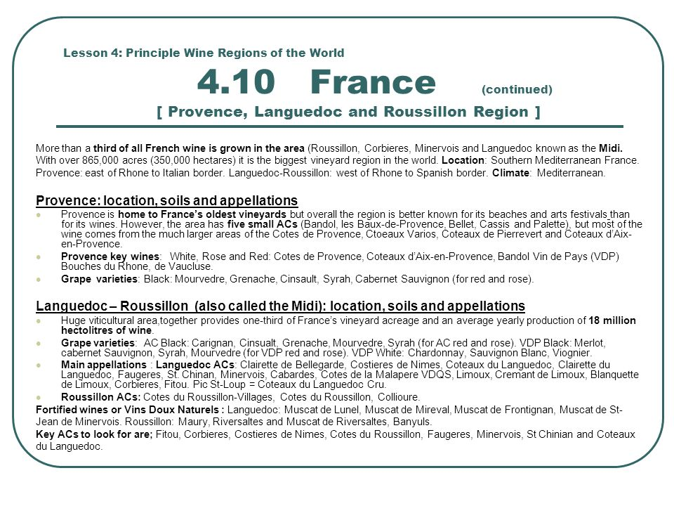 Provence: location, soils and appellations