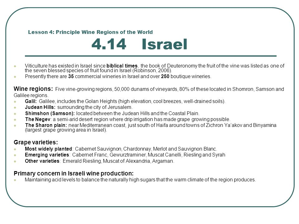 Lesson 4: Principle Wine Regions of the World 4.14 Israel