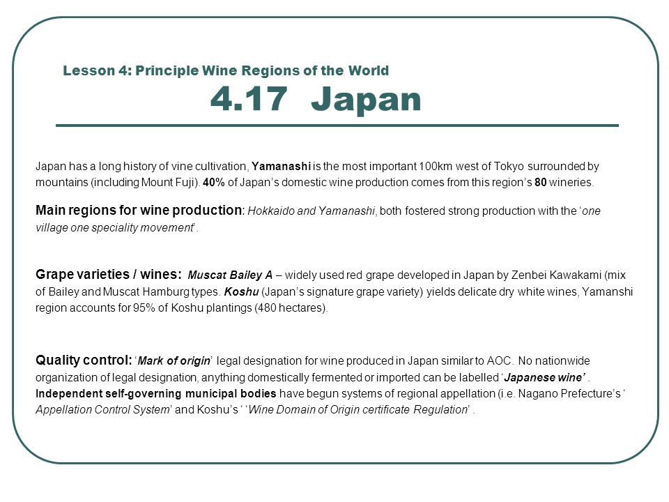 Lesson 4: Principle Wine Regions of the World 4.17 Japan