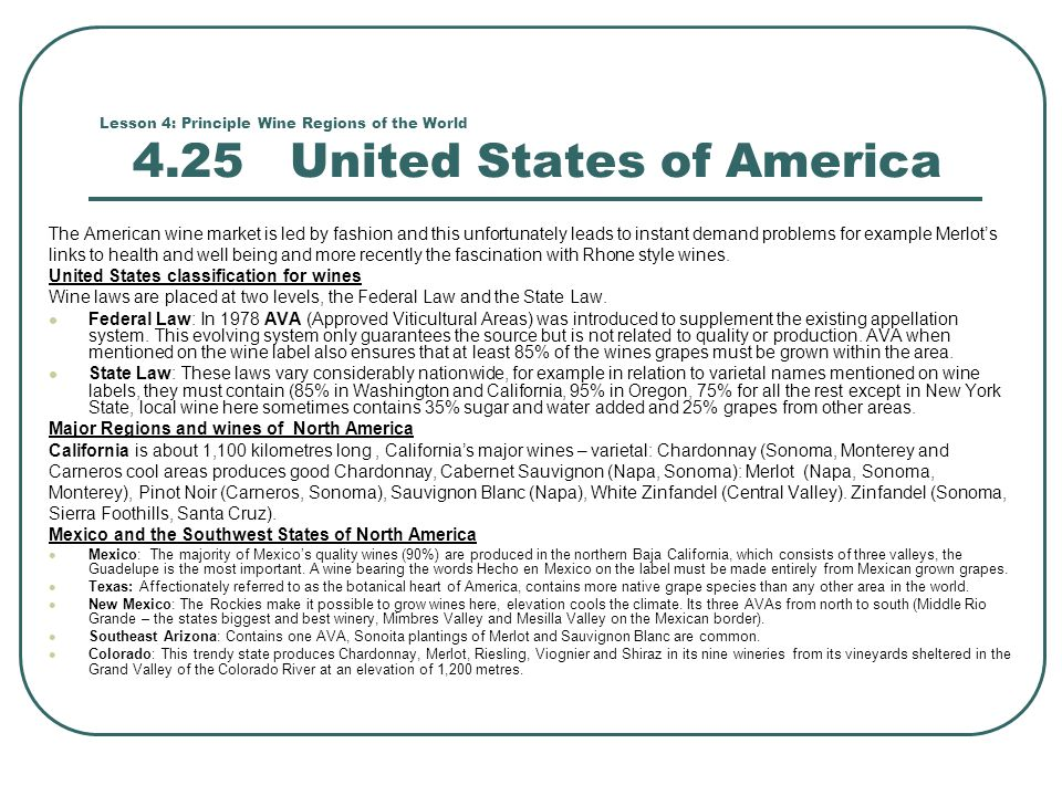 United States classification for wines