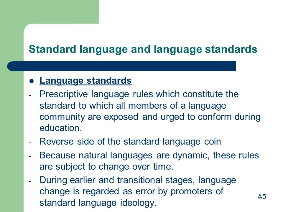 Standard language and language standards