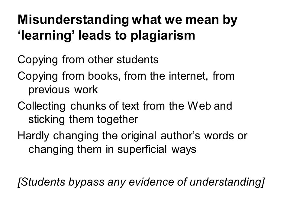 Misunderstanding what we mean by 'learning' leads to plagiarism