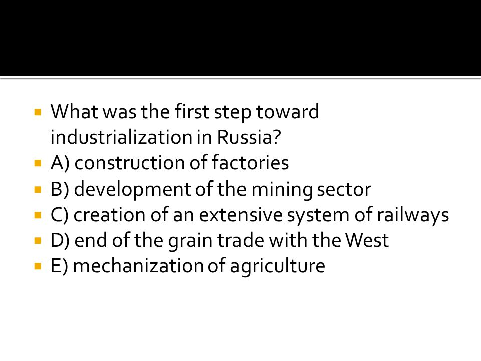What was the first step toward industrialization in Russia