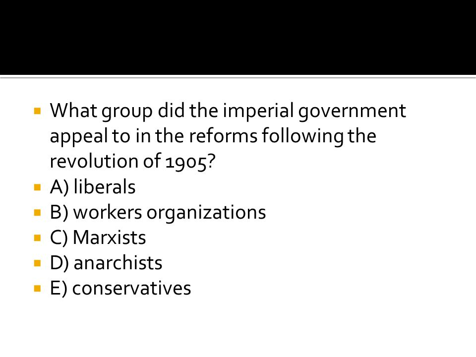 What group did the imperial government appeal to in the reforms following the revolution of 1905