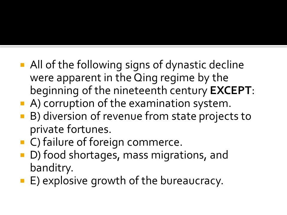 All of the following signs of dynastic decline were apparent in the Qing regime by the beginning of the nineteenth century EXCEPT:
