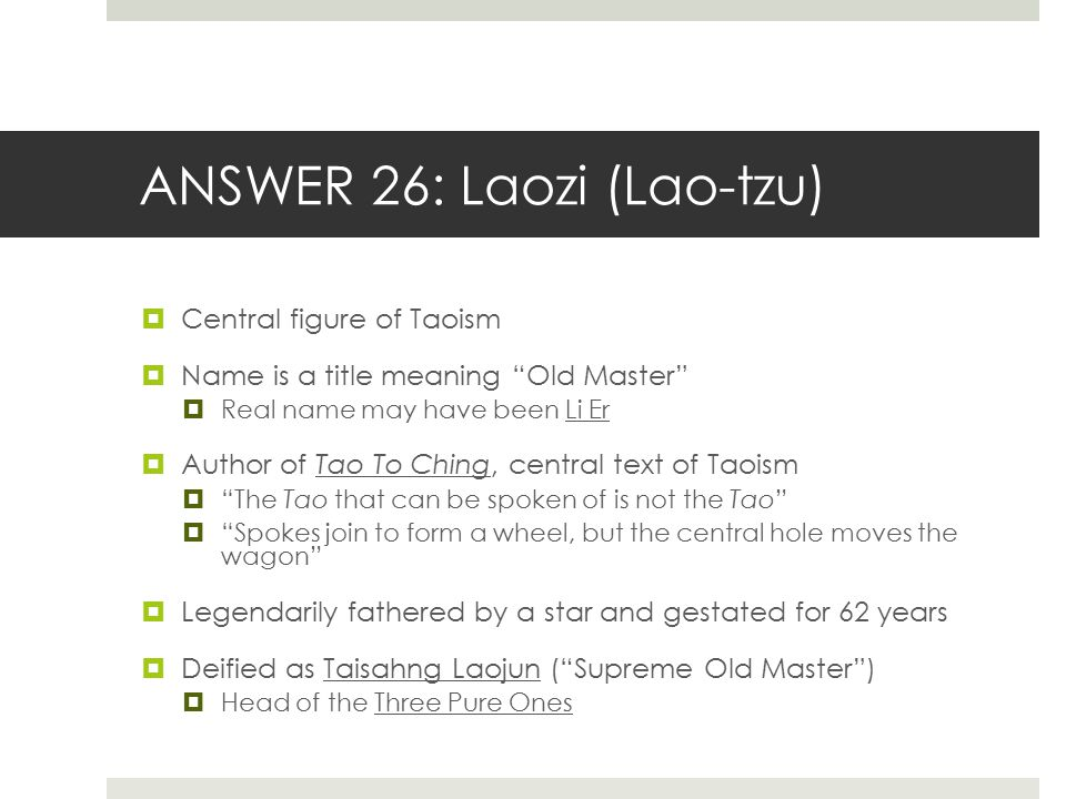 ANSWER 26: Laozi (Lao-tzu)
