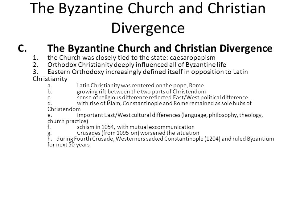 The Byzantine Church and Christian Divergence