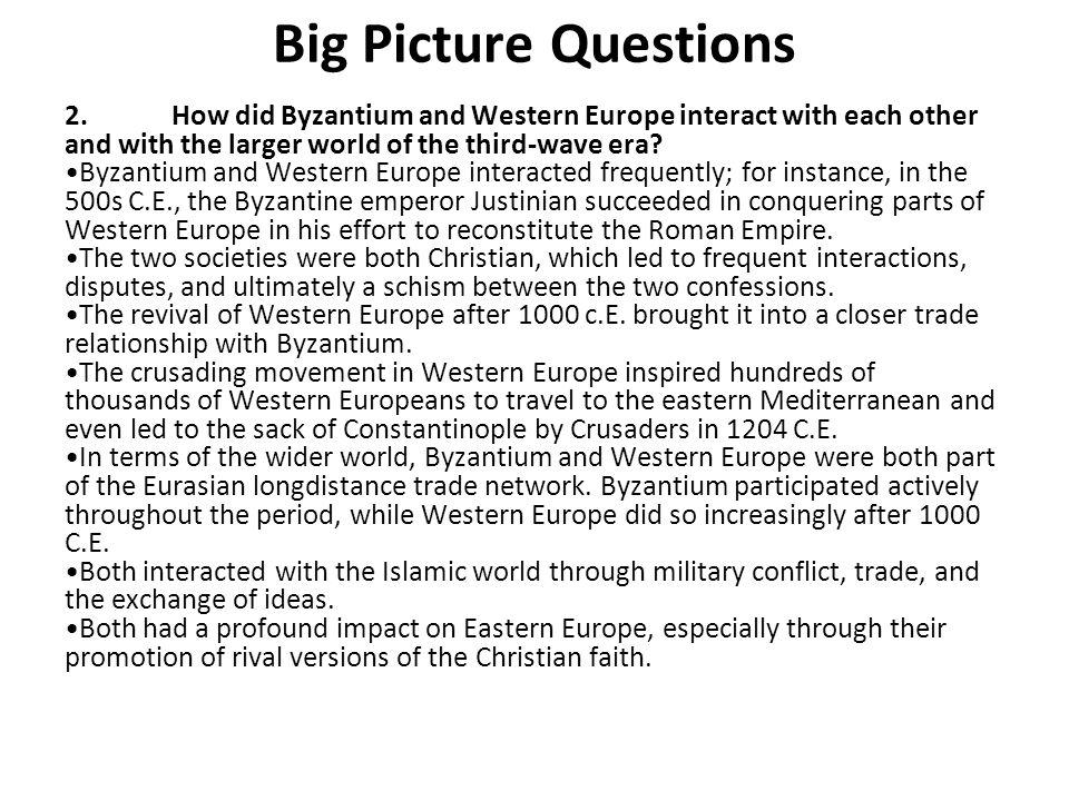 Big Picture Questions 2. How did Byzantium and Western Europe interact with each other and with the larger world of the third-wave era
