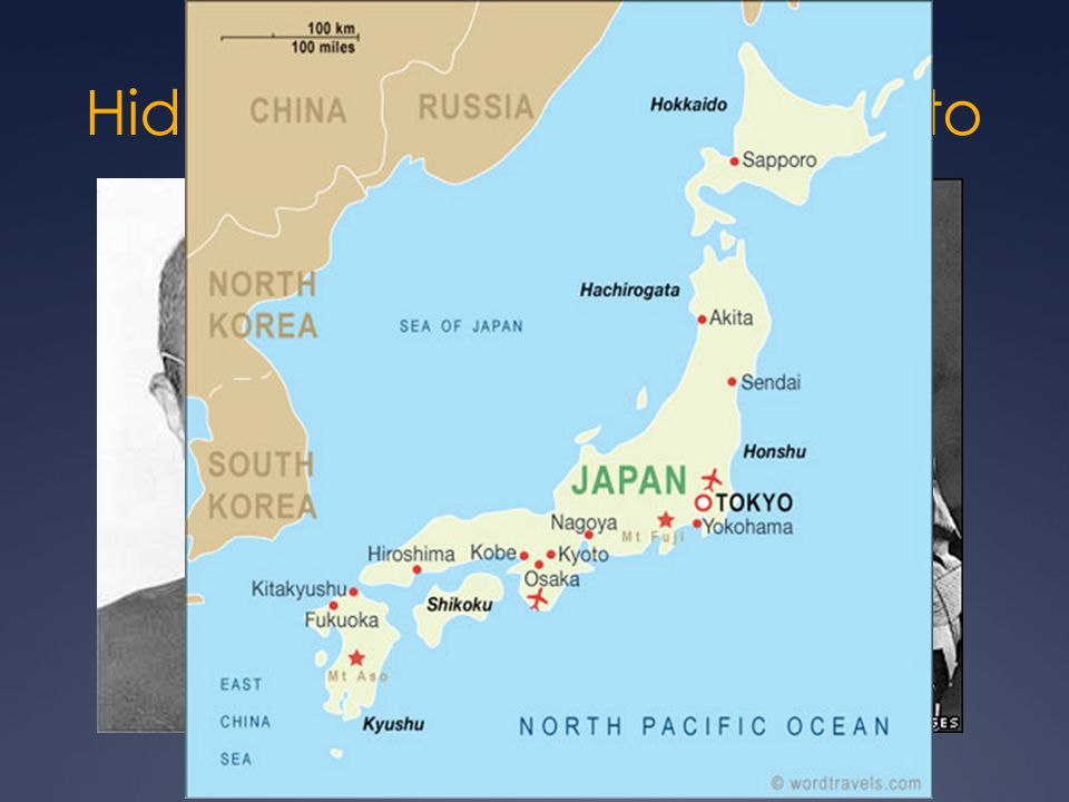 Hideki Tojo & Emperor Hirohito