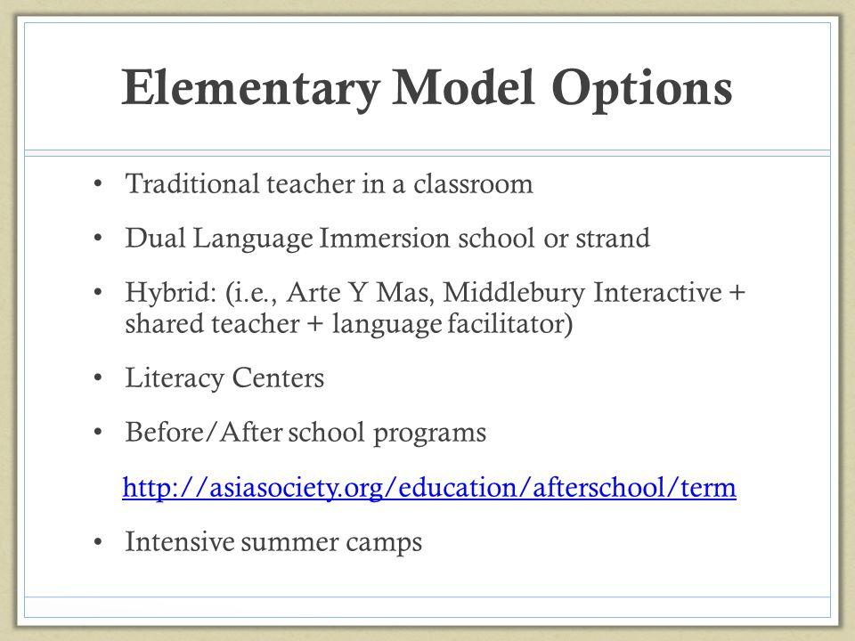Elementary Model Options