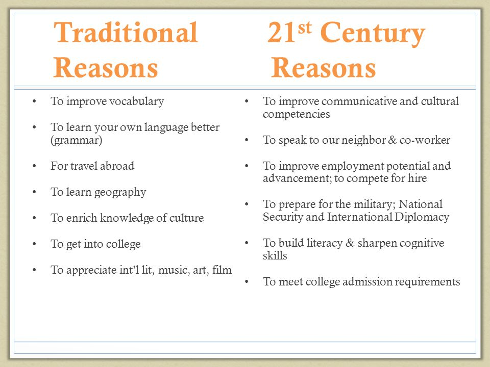 Traditional 21st Century Reasons Reasons