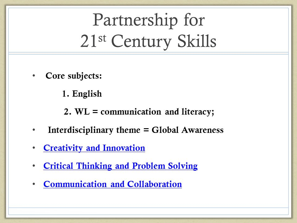 Partnership for 21st Century Skills