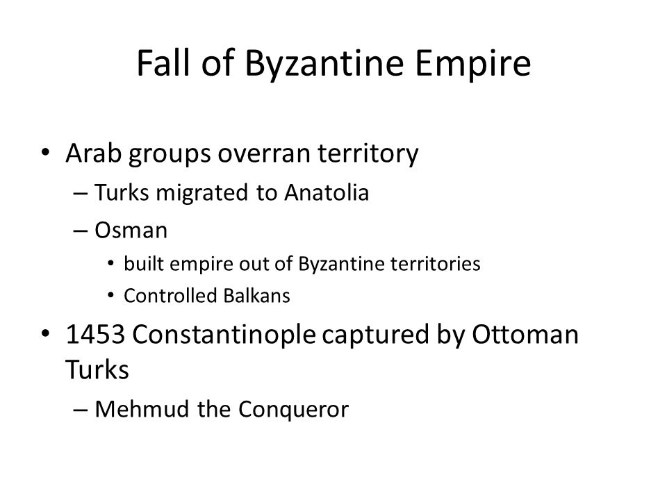 Fall of Byzantine Empire