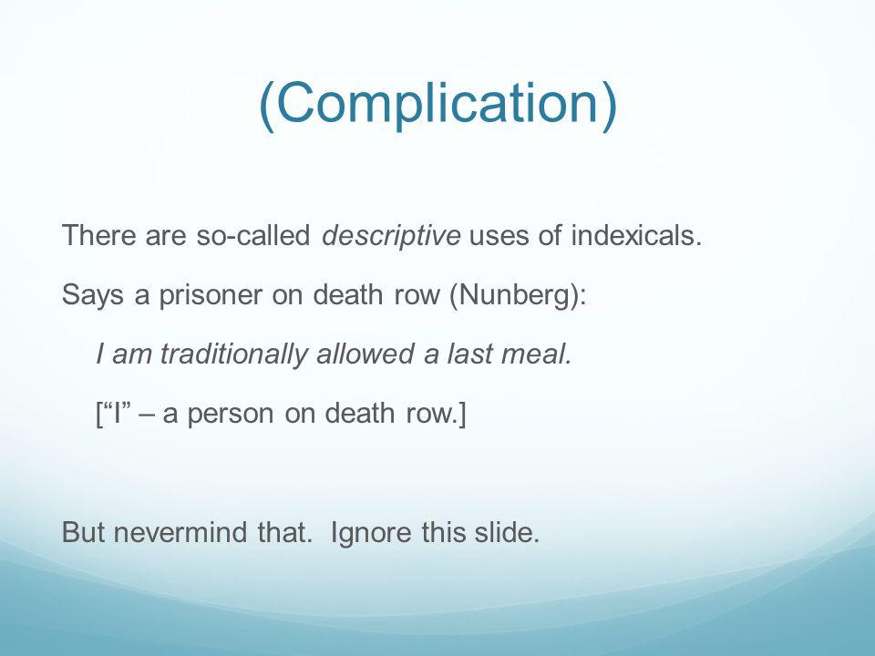 (Complication)