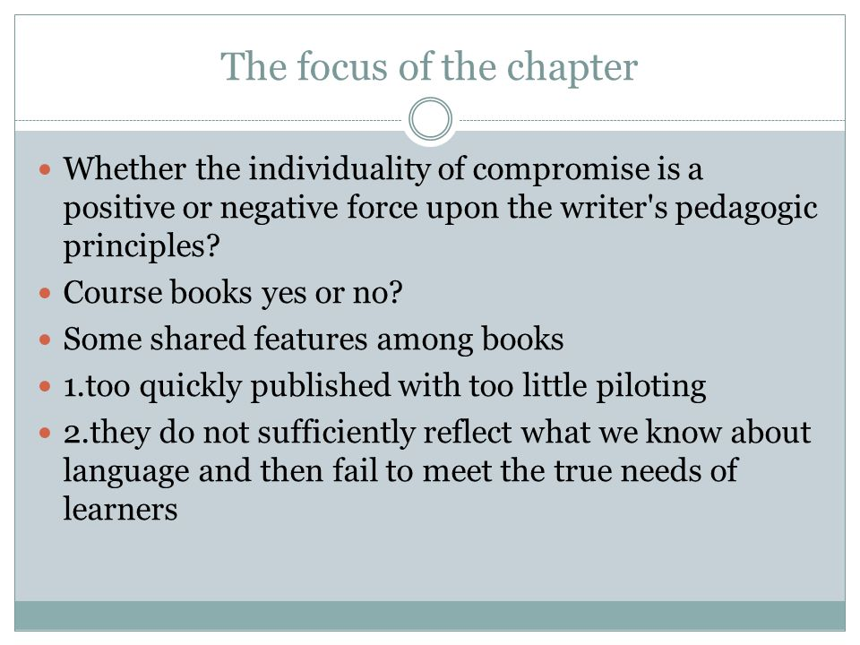 The focus of the chapter