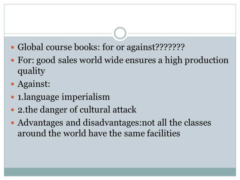 Global course books: for or against