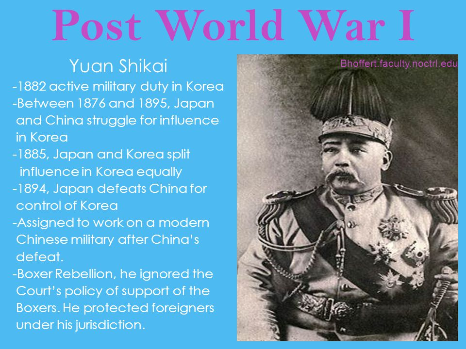 Post World War I Yuan Shikai active military duty in Korea