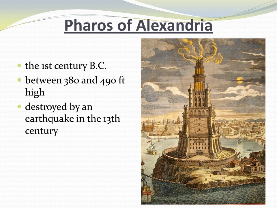 Pharos of Alexandria the 1st century B.C. between 380 and 490 ft high