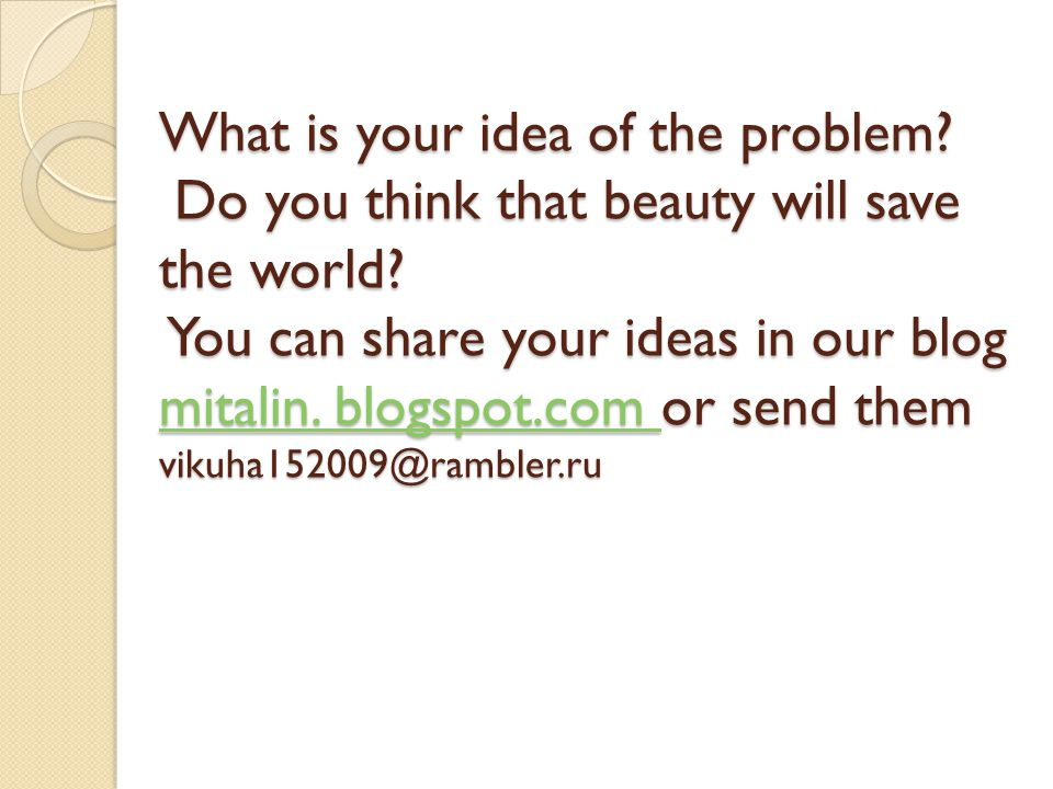 What is your idea of the problem