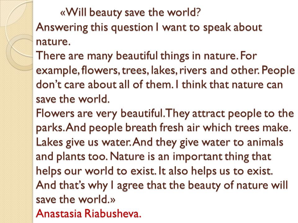 «Will beauty save the world