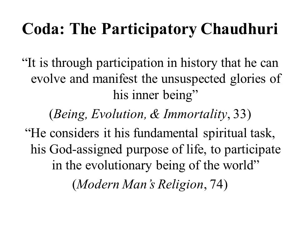 Coda: The Participatory Chaudhuri