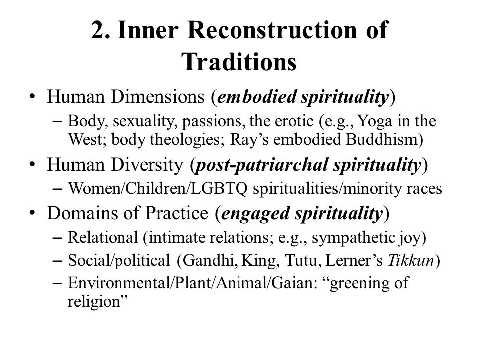 2. Inner Reconstruction of Traditions